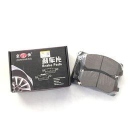 0534e3767c8 Jeep parts online shopping - Auto Parts automobile Brake Pads D1273 for  CHRYSLER DODGE JEEP VOLKSWAGEN