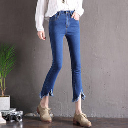 2840f829b6ed7 High-waisted flared robin ripped skinny bell bottom womens plus size high  waist jeans for women with elastic