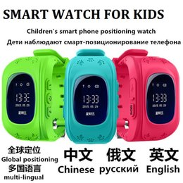 $enCountryForm.capitalKeyWord Australia - OEM 2019 GPS track Smart Watch Kids Q50 SOS Call Location Finder Children Smart Electronic Baby Watch for kids Q50 smartwatch manufacturer
