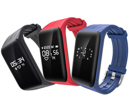 K1 Fitness Tracker Watch IP67 Waterproof Activity Continuous Heart Rate Monitor Step Calorie Bluetooth Wristband Bracelet Sports Smart Bands from spy android suppliers