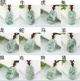 $enCountryForm.capitalKeyWord Australia - 39.1x24.4x6.5mm Tjp Natural Grade A Jadeite Myanmar Green Jade Chinese Zodiac Pig Mysterious Protection Pendants Jade Y19051602