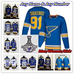 96036c765 2019 St. Louis Blues Stanley Cup Champions Hockey Jersey Vladimir Tarasenko  Ryan OReilly Binnington Alex Pietrangelo Jaden Schwartz Parayko