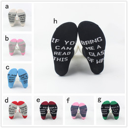 Football beer glasses online shopping - If You Can Read This Bring Me A Glass of Wine Beer Letter Print Stylish Cotton Socks Female Thermal Warm Christmas Socks