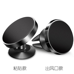 Wholesale 360 Degree rotating magnet phone stand