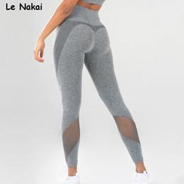 16ef3ad251 Butt Pants Men NZ - High Stretchy Sports Flex Seamless Leggings for Women  Energy Yoga Pants