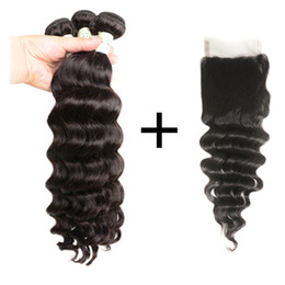 smooth soft hair UK - VIYA 8A Loose Curl Bundles With Lace Closure 8-20 Inch Medium Brown Peruvian Non-Remy Hair 4pcs Lot Soft And Smooth