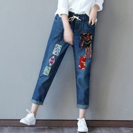 chinese water pipes NZ - Chinese Style Patch Embroidered Large Size Loose Jeans Students Female Casual Haren Pants Long Trousers With Flower Appliqued