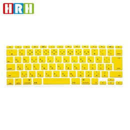 $enCountryForm.capitalKeyWord NZ - HRH Hot Sale Silicone JP Japanese Keyboard Cover Skin Protector Film For Mac Book 11.6 Japanese Version A1370 A1456
