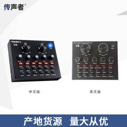 Toptan satış Story2019 K Tohumlama Doğrudan Şarkı V8 Ses Kartı Sahne Bilgisayar Mikrofon Takım