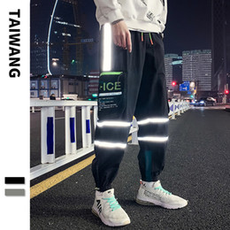 fluorescent jerseys UK - Men's color matching fluorescent pants Japanese overalls men's 2020 spring new extra loose casual pants