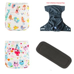 Wholesale Pomotion Baby Bamboo Charcoal Diaper Covers Bamboo Charcoal Inserts five Layers For Pocket Nappy Manufacturer