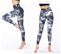 $enCountryForm.capitalKeyWord Australia - Women Sports Wear Athletic Workout Pants High Quality Sportswear Fitness Quick Dry Stretch 5 Patterns Sublimation Yoga Leggings