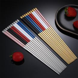 Acier inoxydable Métal Chopsticks Chop Sticks Vaisselle Argent Or Multicolor Art de la table de soirée de mariage Festival de fournitures JK2007XB en Solde