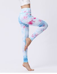 yoga workout pants UK - 2019 Brand New Women Slim Print Yoga Pants Quick Drying Sport Leggings Fitness Yoga Tights Jogging Running Pants Workout gym pants