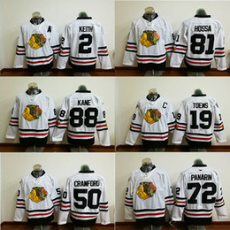 1ae33e9eb 2017 Chicago Blackhawks Winter Classic White Hockey Jersey 88 Patrick Kane  19 Jonathan 2 Keith 10 Sharp 50 Crawford 81 Hossa Jerseys