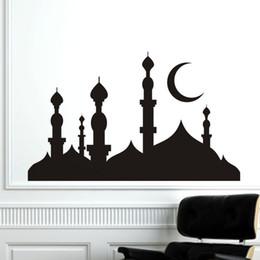 $enCountryForm.capitalKeyWord Australia - 1 Pcs Mosque Minarets Silhouette Design Arabic Islamic Muslim Wall Art Wall Stickers Bedroom Home Decor Living Room Vinyl Wallpaper
