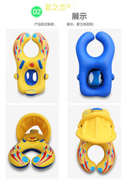 $enCountryForm.capitalKeyWord Australia - 1-3 years old baby steering wheel parent-child double boat thickened children with removable sunshade awning ring wholesale S154