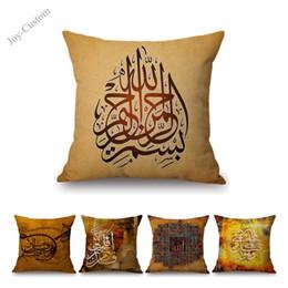 $enCountryForm.capitalKeyWord Australia - Vintage Islamic Oil Painting Muslim Calligraphy Home Decorative Sofa Throw Pillow Case Arabic Letters Art Cushion Cover