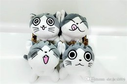 wholesale stuffed animal cat Australia - Cat Meow Collection Cheese cat Plush toys cartoon cat Stuffed Animals 10cm for children Christmas gift home dec key chain