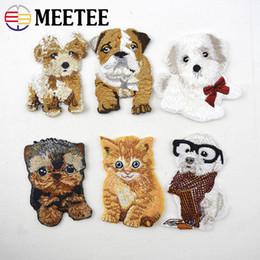$enCountryForm.capitalKeyWord Australia - meetee Exquisite fashion embroidery cloth animal pet dog cat DIY dress patch trim iron stick gum