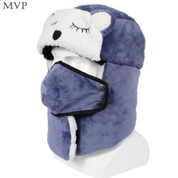 Fallen Hats Australia - Outdoor Riding Multifunction Hat Parent-child Winter Thick Fall, Plush Warm Cap Animal Casual, Sports