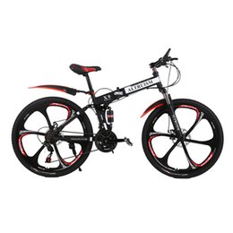 Shop 26 Inch Mountain Bikes Disc Brakes UK | 26 Inch