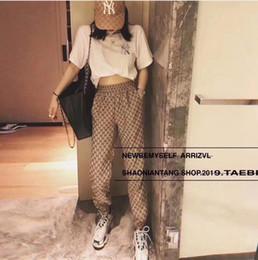 Wholesale pants women resale online – Social woman high quality designer loose web celebrity elastic waist retro belted trousers luxury women s fashion casual trousers