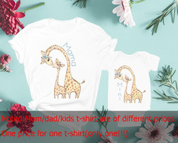 matching mommy daughter shirts UK - Giraffe Mommy and Me Shirts Mama and Mini t-shirt Mom Daughter tees Mommy Me t-shirts Mom Baby Matching Outfits