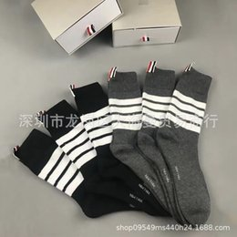$enCountryForm.capitalKeyWord NZ - Mens short socks Hip hop four strips printed socks woven belt cotton black gray high socks 6 double boxed 1 boxed 6 pairs