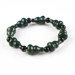 $enCountryForm.capitalKeyWord Australia - Natural HETIAN Qing Jade Bracelets Beads Bracelets Carved Gourd Bangles Gift Men's Jades Jewelry