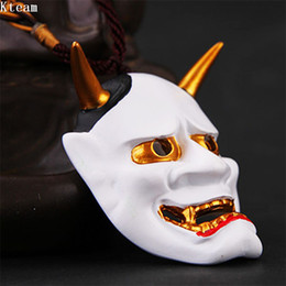 $enCountryForm.capitalKeyWord Australia - Hot New Fashion Solid Resin Evil Oni Noh Hannya Mask Pendant Keychain Wallet Connector Noh movie Necklace&Pendant
