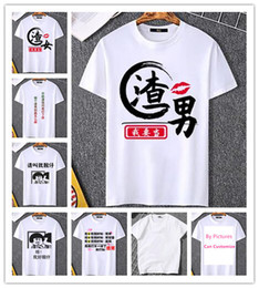 Wholesale Chinese Character Short sleeved T shirt Men Women White Trend Korean Version Summer Students Personality Funny Loose Large Size Shirt