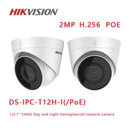$enCountryForm.capitalKeyWord Australia - HIKVISION Dome Network Camera IP Camera CCTV Camera securit 2mp DS-IPC-T12H-I( PoE)