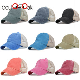 2aaf58d5 Summer fashion adjustable high quality outdoor shade men's women's  universal baseball caps mesh cap dad hat truck driver hats