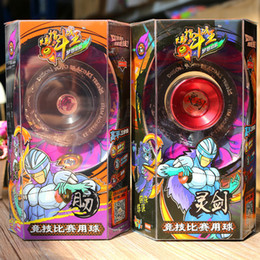 Alloy changing yo-yo ball PVC laser color box (full alloy) special gyro for yo-yo yo-yo match on Sale
