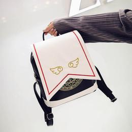 Pu Women Backpack With Angel Wings Anime Card Captor Sakura Kawaii Mini Backpack  Cardcaptor Sakura Printing School Bags Sac d7853e91859d0