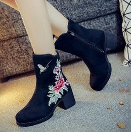 chinese hand paintings Australia - Autumn and Winter New Cotton Boots Chinese Style Shoes Embroidery Suede Thick With Heel Zipper Women's Boots