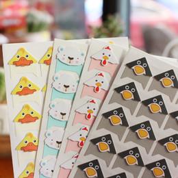 $enCountryForm.capitalKeyWord Australia - 96 Pcs lot 4 Sheets Diy Cute Colored Animals Corner Paper Stickers For Photo Album Scrapbooking Handwork Frame Albums Decoration C19041901