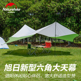 tent cooler Australia - New Hexagonal Curtain Outdoor Multi-person Rain Shelter Camping Oversized Cool Shed Wholesale Factory Direct Sale kingcamp