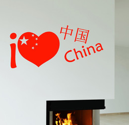 $enCountryForm.capitalKeyWord UK - Wall Sticker Vinyl Decal I Love China Symbol Chinese East Asia Beijing Wall Decals Vinyl Decal