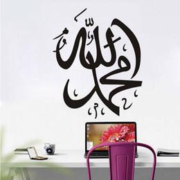 Bathroom Wall Sticker Quotes Australia - 1 Pcs Muslim Art Islamic Wall Stickers Vinyl Decals Home Decor Wallpaper Bedroom Decor Quote Lettering Bismillah Quran Decoration