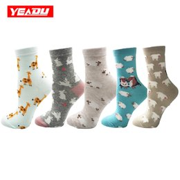 japan style socks NZ - YEADU 5 Pairs lot Multicolor Cute Cotton Women's Socks Funny Cartoon Sheep Rabbit Giraffe Japan Style Christmas Sock for Girl