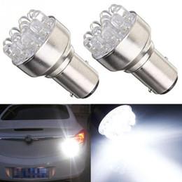 Acura Autos Australia - 2Pcs Set 1157 BAY 15D DC 12V White Auto 12x LED Car Light 6000-8000K Brake Turn Stop Tail Light Lamp Bulb Spotlight