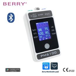 Портативный монитор пациента, 2,4-дюймовый цветной TFT экран, SPO2, ЧСС, ЭКГ, артериальное давление, TEMP, Resp Bluetooth