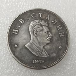 Russia Coins Copies Australia - 1949 CCCP Russia Stalin Joseph Russian Ruble Copy Coin
