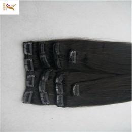 Brazilian Remy 8A Glattes Haar Klipp in den Haarverlängerungen Schwarz Farbe 7 Stück / Set 100G im Angebot