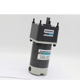 Micro Gears Australia - DC reduction motor 90W large torque micro motor gear slow speed regulation pony