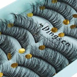 Long Synthetic False Eyelashes Australia - 10 Pairs Hair Wispy Mulrilayer False Eyelashes 2019 Lashes Handmade Cross Long Eyelashes Extensiontools