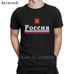 $enCountryForm.capitalKeyWord Australia - Russia Football Team Jersey Fan Style T Shirt Summer 2019 Design Round Neck Original Men T Shirt Great Basic Solid Cheap Sale