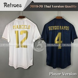 soccer jersey real madrid away Australia - Player Version Real Madrid 2019 #7 HAZARD #9 BENZEMA home Soccer Jerseys 19 20 Men away blue #8 KROOS #16 JAME Football Uniforms